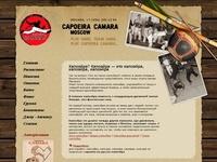 смотреть бесплатно онлайн фильм капуэро